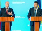PM of Moldova and Ukraine have met at International Conference in Odessa