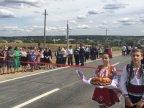 Premier Pavel Filip pays official visit to Gagauzia