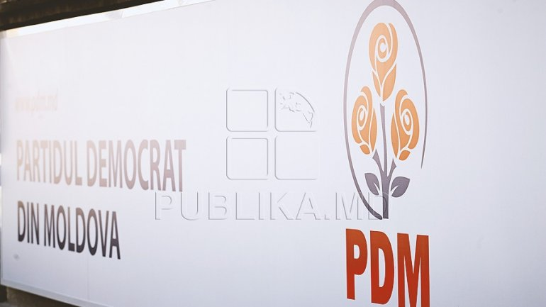 PDM's initiative to include European integration in Constitution, BREAKS AP news