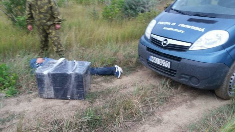 Boarder police stopped cigarettes smuggler from crossing Prut river
