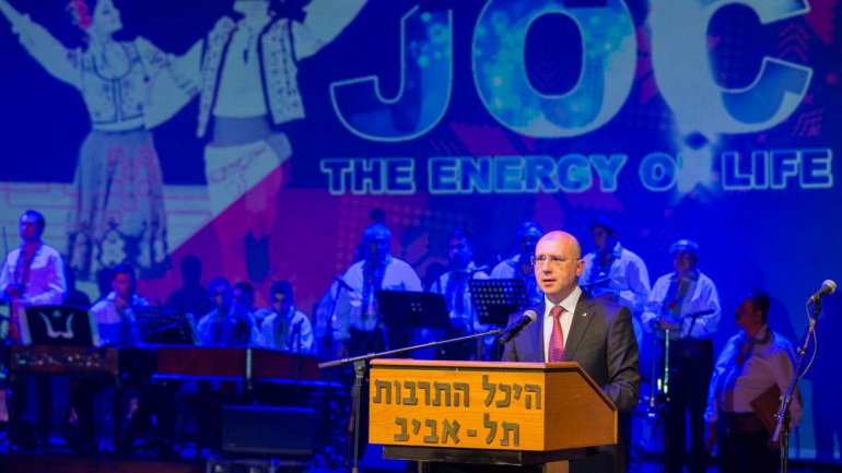 PM Pavel Filip participated in opening ceremony of Moldova's Culture Day in Israel