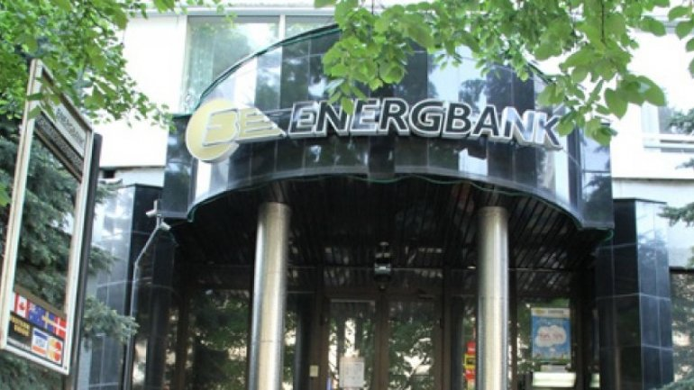 National Bank imposes sanctions over members of ENERGBANK for law violation