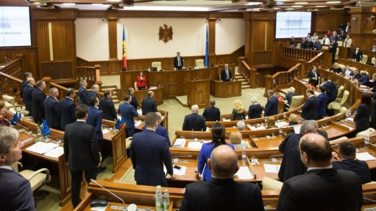 Parliament held minute of silence in memory of Romania's His Majesty King Michael I