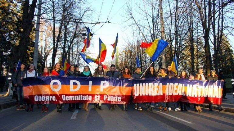 ODIP Association calls for deprivation of Socialist deputy's immunity
