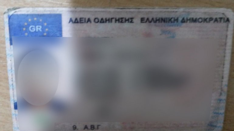 Romanian attempted to enter Moldova with false Greek driver's license