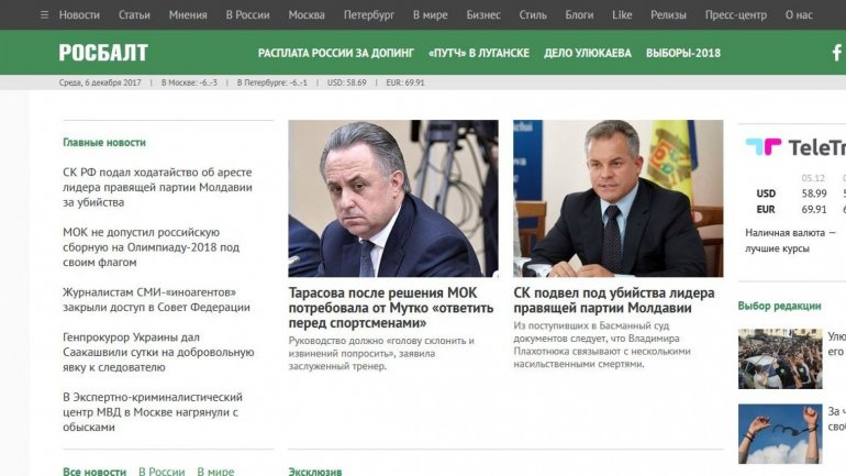 A Russian website declared that Vlad Plahotniuc is investigated in Russia for racial, political and ideological hatred