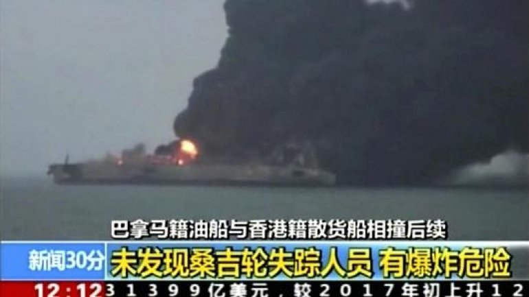 Risk of environmental disaster as burning tanker off Chinese coast 'in danger of exploding'