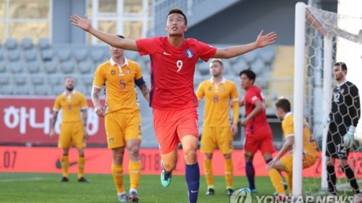 Moldova lost 0 - 1 against South Korea in friendly match