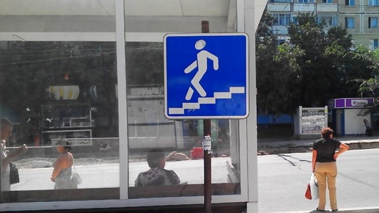 Chisinau City Hall plans to renovate 8 pedestrian underpasses in 2018