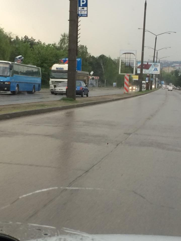 Wrong-way driver spotted in Capital (Photo)