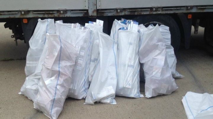 Over 5 000 cigarette packs from Moldova were confiscated at Albiţa Customs (Photo)