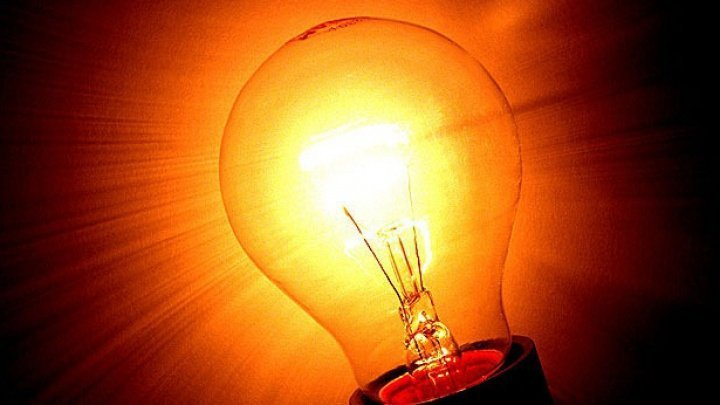 New tariffs for electricity published on Official Gazette