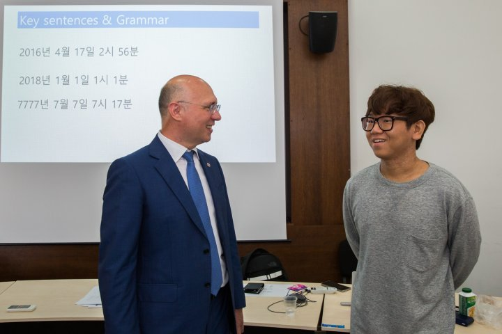 Pavel Filip at Korean IT and Culture Summer School