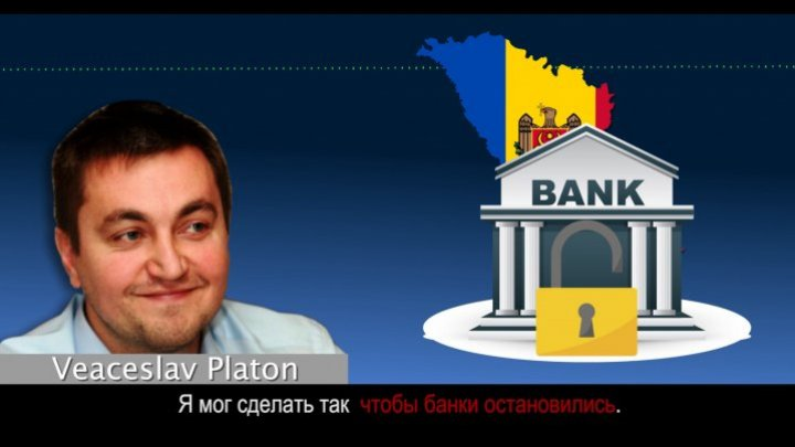 Veceaslav Platon takes his Mask off: I've almost put the country on its knees