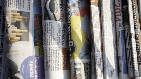 Fees for publishing newspapers could be reduced