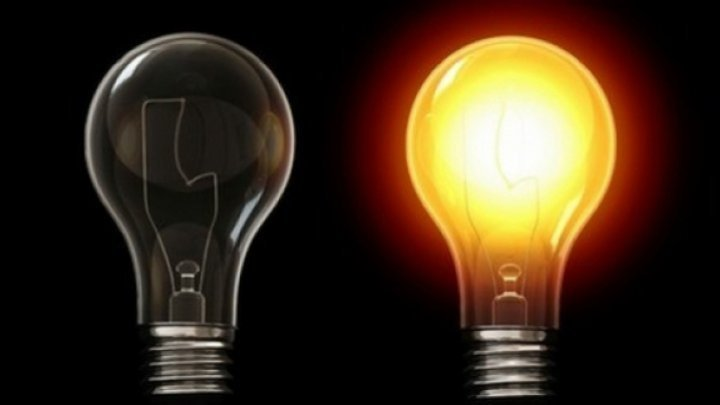 In our country was announced light interruptions. Which localities will remain without light