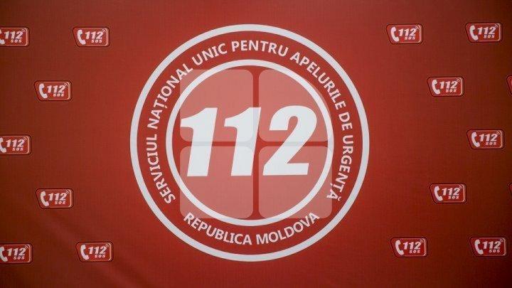 112 emergency service will be modernized