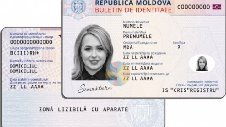 Interim ID cards available from Public Service Agency offices on parliamentary elections