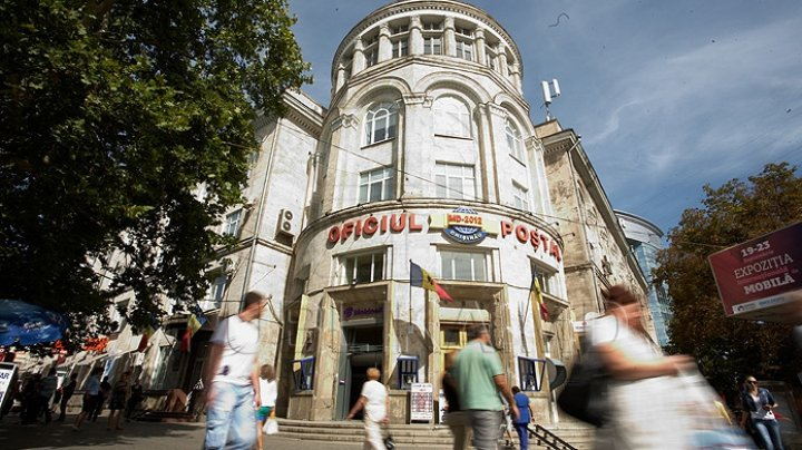 Post office of Moldova is changing. Instead of the Soviet-era buildings, modern offices will be installed