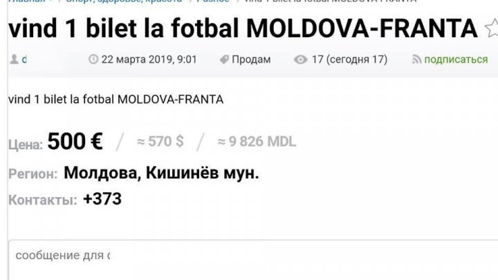 FRAUD. Tickets of Moldova-France match, sold on internet for 500 euros