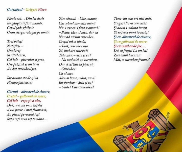 Andrian Candu borrowed Grigore Vieru's poem paying tribute to Moldovan Flag Day