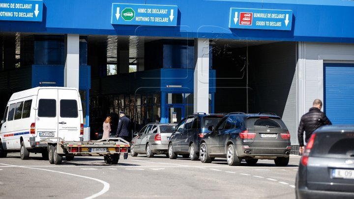 Border condition in past 24 hours: 8 people have violated the border crossing regime