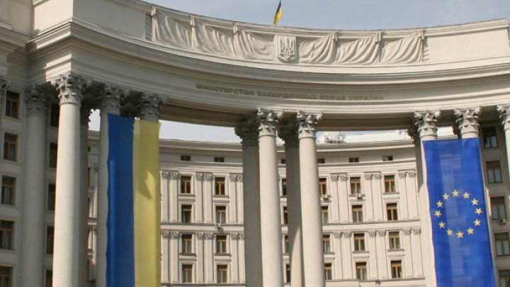 Ukrainian Ministry of Foreign Affairs declaration about Moldova's political situation