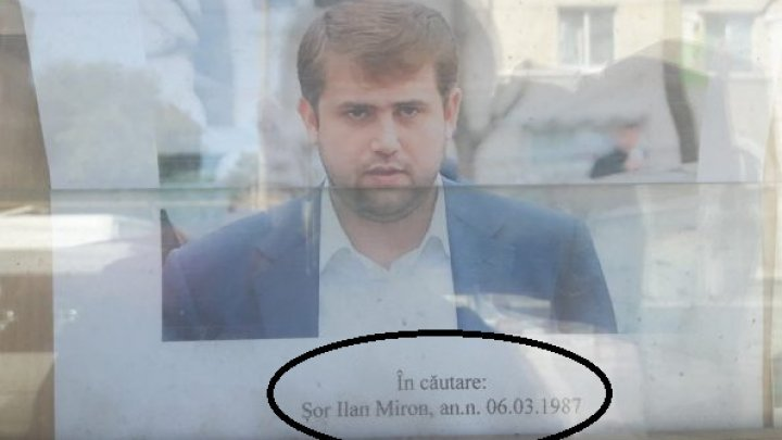 Large photo of Ilan Sor, displayed on the Balti Police Inspectorate board of searched criminals (PHOTO)
