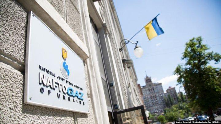 Ukraine's Naftogaz comments on Russia-Moldova gas price discount accords