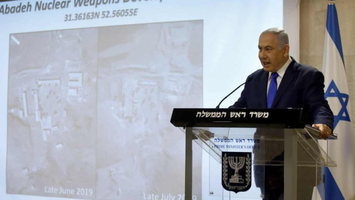 Israel accuses Iran of hiding evidence of nuclear facility