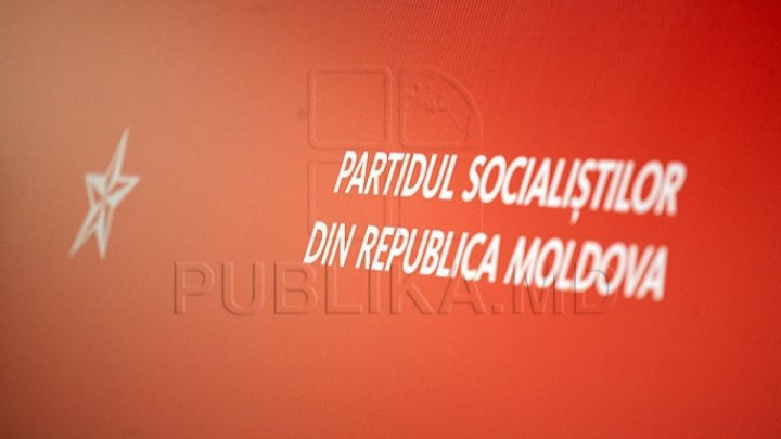 Socialist Party on governing alliance's fate after PSRM parliamentary faction meeting