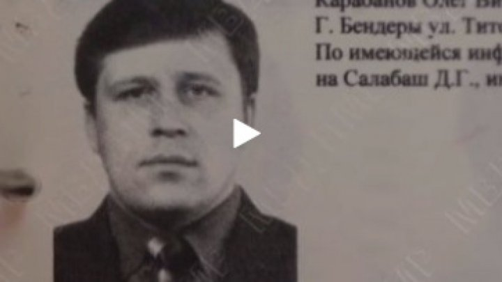 Oleg Karabanov, one of 'lieutenants' of the Moldova's 'bloodiest gang', was arrested after shooting dead a militiaman
