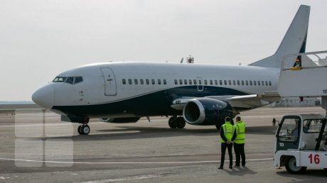 UAE bans four Moldovan airlines from transporting goods in its airspace