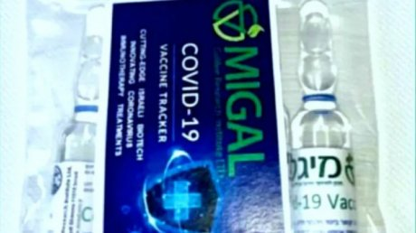 Fake coronavirus vaccine being sold at $380 each in South America