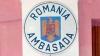 Iurie Reniţă este noul ambasador al Moldovei la Bucureşti