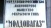 În 2004-2009, Moldova-Gaz a avut pierderi de peste 1,1 mlrd lei şi profit de aproape 1,2 mlrd lei