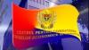 Ofiţerii anticorupţie au reţinut o grupare care falsifica acte oficiale
