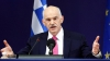 Grecia planifică să dea în judecată mai multe bănci de investiţii din Statele Unite