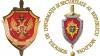SIS dezminte informaţiile că ar fi racolat tineri transnistreni, pentru spionaj