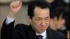 Japonia şi-a ales un nou premier, după demisia de zilele trecute a lui Yukio Hatoyama