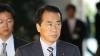Premierul Japoniei, Naoto Kan, este luat în râs într-o carte scrisă de soţia sa