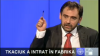 Mark Tkaciuk: PCRM o să ajungă la putere