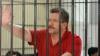 Justiţia thailandeză a decis extrădarea traficantului rus de arme Viktor Bout în SUA