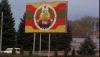 """Transnistria consideră inutilă modificarea statutului UE şi SUA în formatul """"5+2"""""""