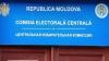 Şedinţa CEC privind anunţarea rezultatelor oficiale ale alegerilor a fost amânată până sâmbătă