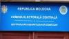 CEC în plină acţiune: Campania de informare a cetăţenilor a fost lansată