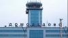 Aeroportul Domodedovo din Moscova şi-a suspendat activitatea, din cauza lipsei de energie electrică