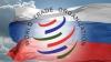 După 17 ani, Rusia este mai aproape ca niciodată de aderarea la Organizaţia Mondială a Comerţului