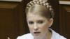 Liderul opoziţiei din Ucraina, Iulia Timoşenko, va fi interogată luni
