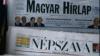 După discuții cu experții UE, Ungaria a decis să schimbe legea presei